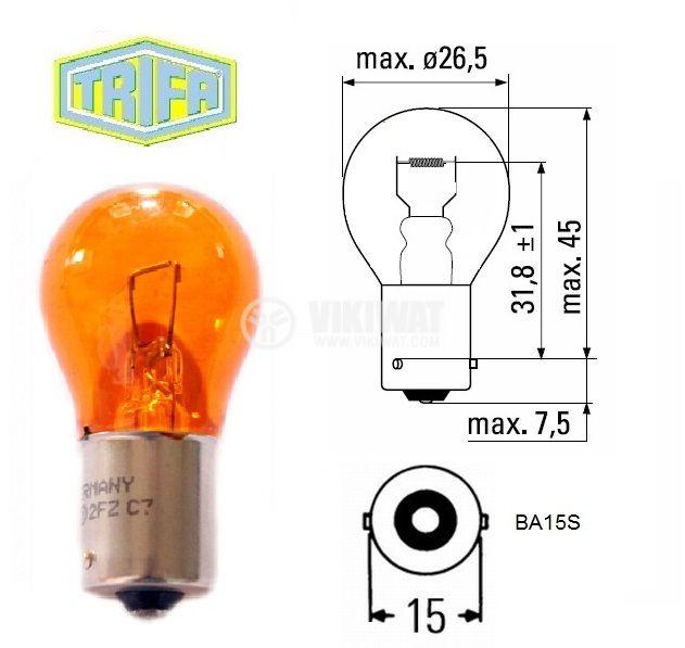 Автомобилна лампа, 12VDC, 21W, PY21W, BA15S, оранжева