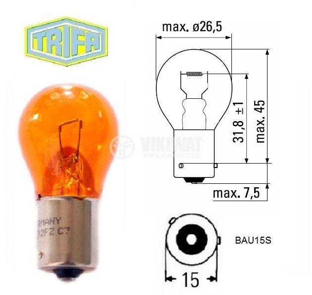 Автомобилна лампа, 12VDC, 21W, PY21W, BAU15S, оранжева