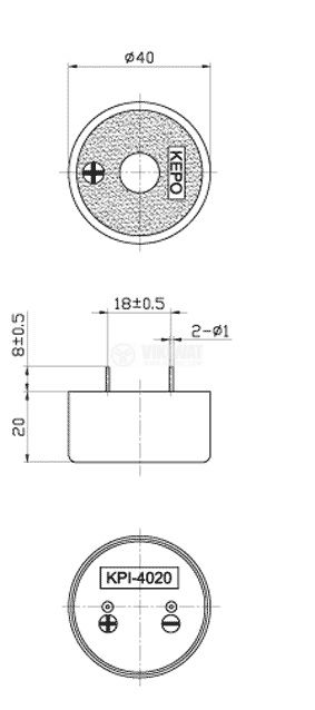 Пиезо зумер, KPI-G4020, 100dB, 3.2kHz, Ф40x20mm, с генератор - 2