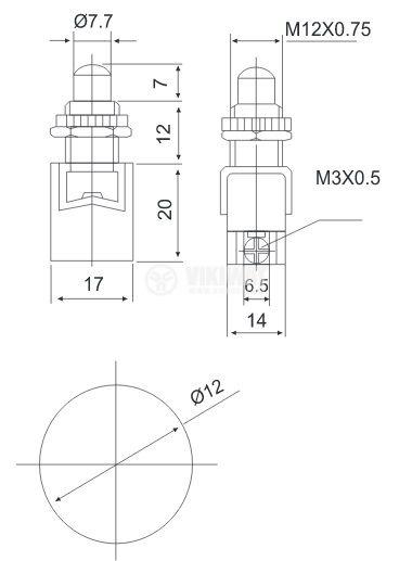 Бутон, PBS-13B, NO, 250VAC, 2A, червен - 2