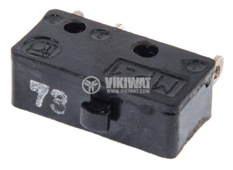 Микропревключвател с бутон, SPDT, 5A/250VAC, 19.8x7.1x9.6mm, ON-(ON) - 1