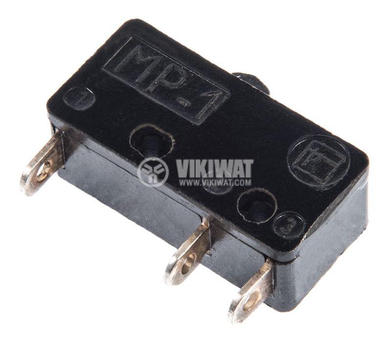 Микропревключвател с бутон, SPDT, 3A/250VAC, 19.8x6.4x10.2mm, ON-(ON), MX11-3A250V - 2