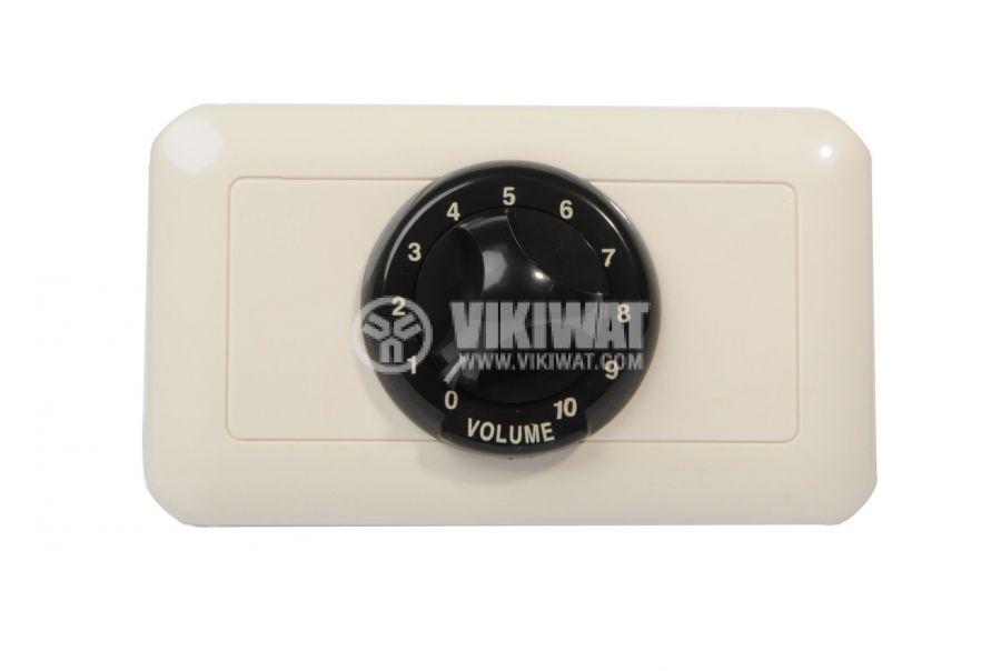 Volume control, 5W, in wall mount, white-black - 1