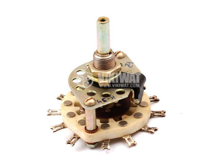 Ротационен превключвател (Галета) -1 секция с по 3 контактни групи,3 положения, 12 пина