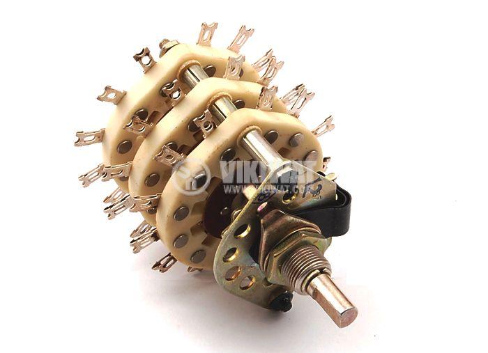 Ротационен превключвател (Галета) - 3 секции с по 3 контактни групи, 3 положения, с фиксатор