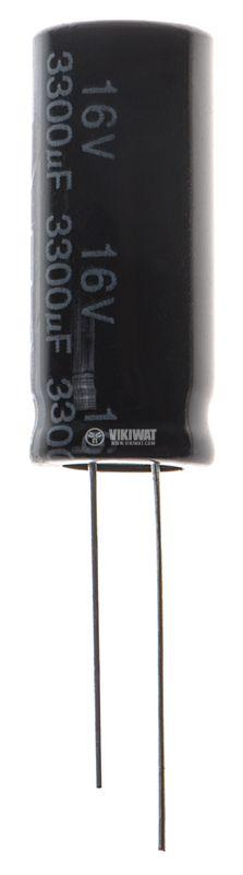 Кондензатор електролитен 3300uF, 16V, THT, ф13x30mm, Low ESR, нисък импеданс - 1