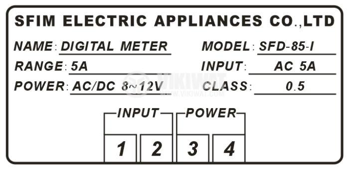 Digital ammeter, 0-5A AC, SFD-85 - 3