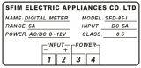 Digital ammeter, 0-5A DC, SFD-85 - 3