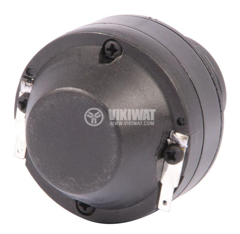 Високочестотен високоговорител, TW-1025, 75W - 2