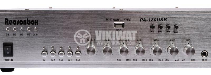 Amplifier PA-120W 100V 120W - 1