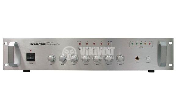 Amplifier PA-240W 100V 240W