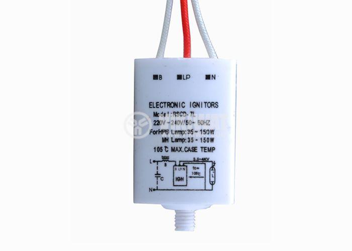 Запалващо устройство за натриеви и метал-халогенни лампи 35-150W