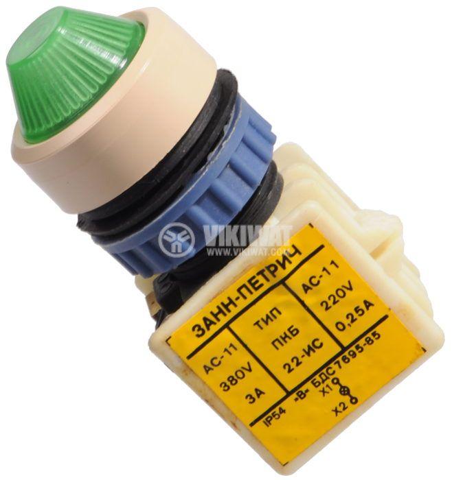 Indicator lamp, 220VAC, IP54 - 1