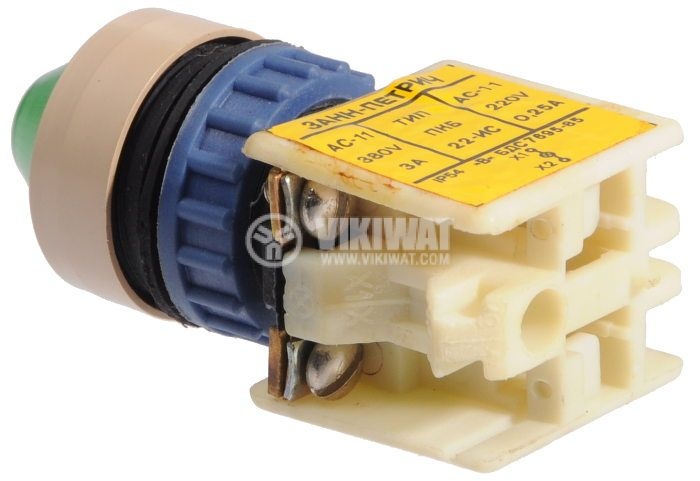 Индикаторна лампа, 220VAC, IP54 - 2