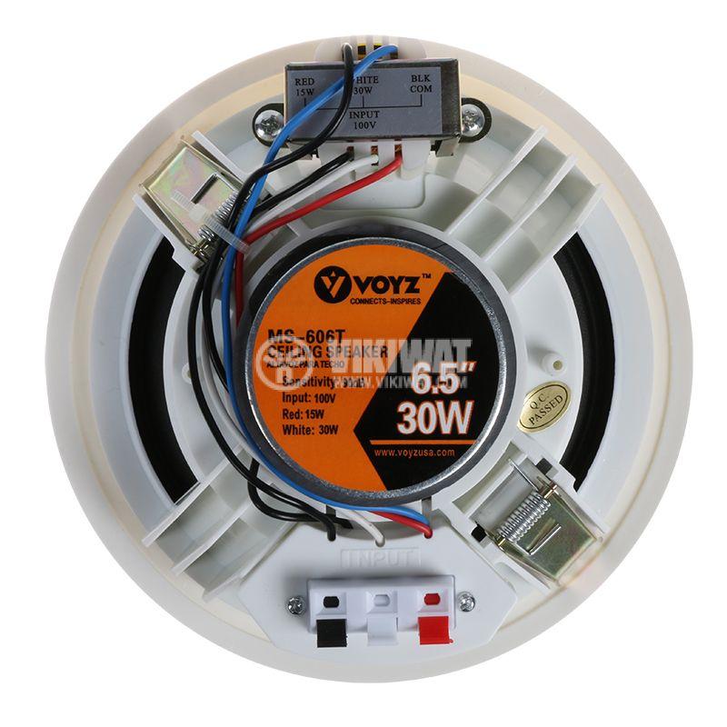 In-ceiling speaker VOYZ MS-606T - 2