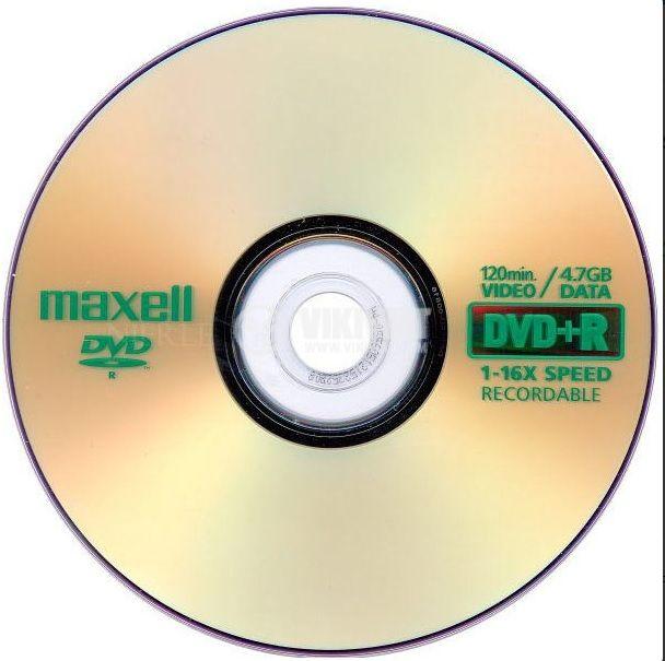Диск  DVD+R, MAXELL, 4.7GB/120min, 16x - 1
