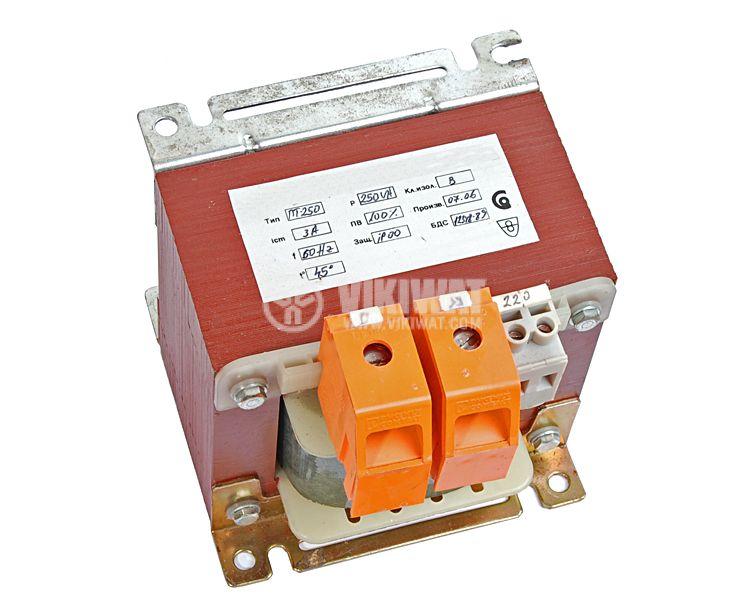 Shell Type Transformer 250 VA, 220/17 VAC - 2