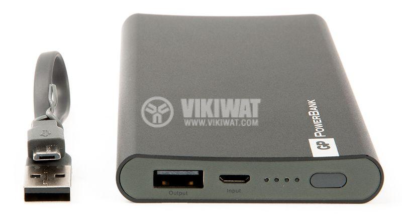 External GP battery 5000mAh - 3
