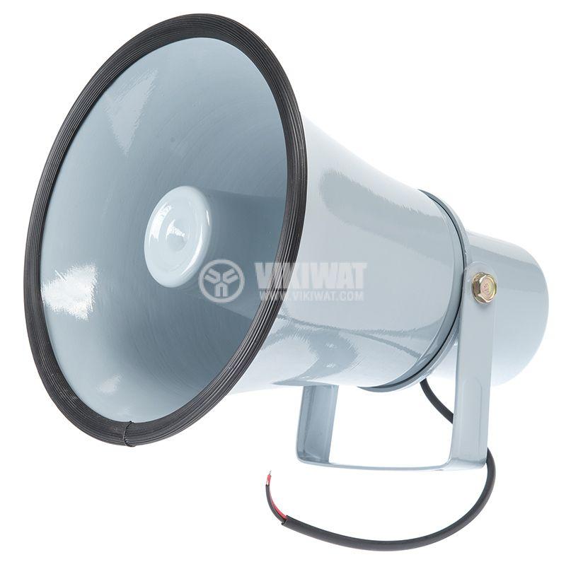 Horn Speaker 20W - 1