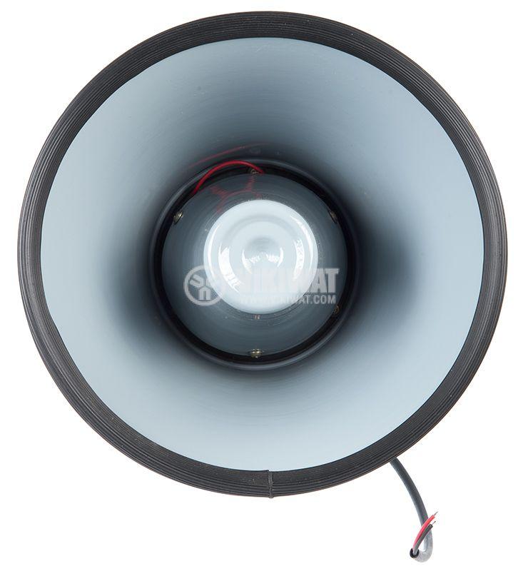 Horn Speaker 100V - 2