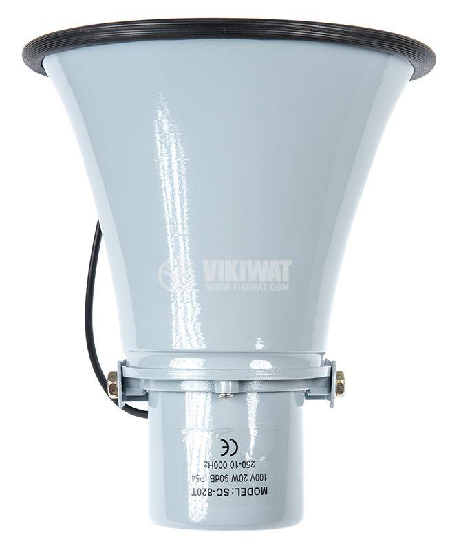 Horn Speaker 20W 8Ohm - 3