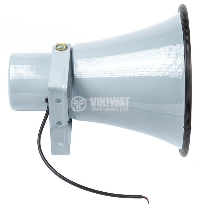 Horn Speaker 100V 20W - 4