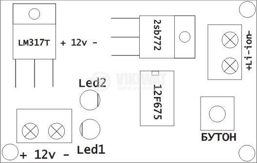 Зарядно за Li-ion батерии КИТ-В361 - 2