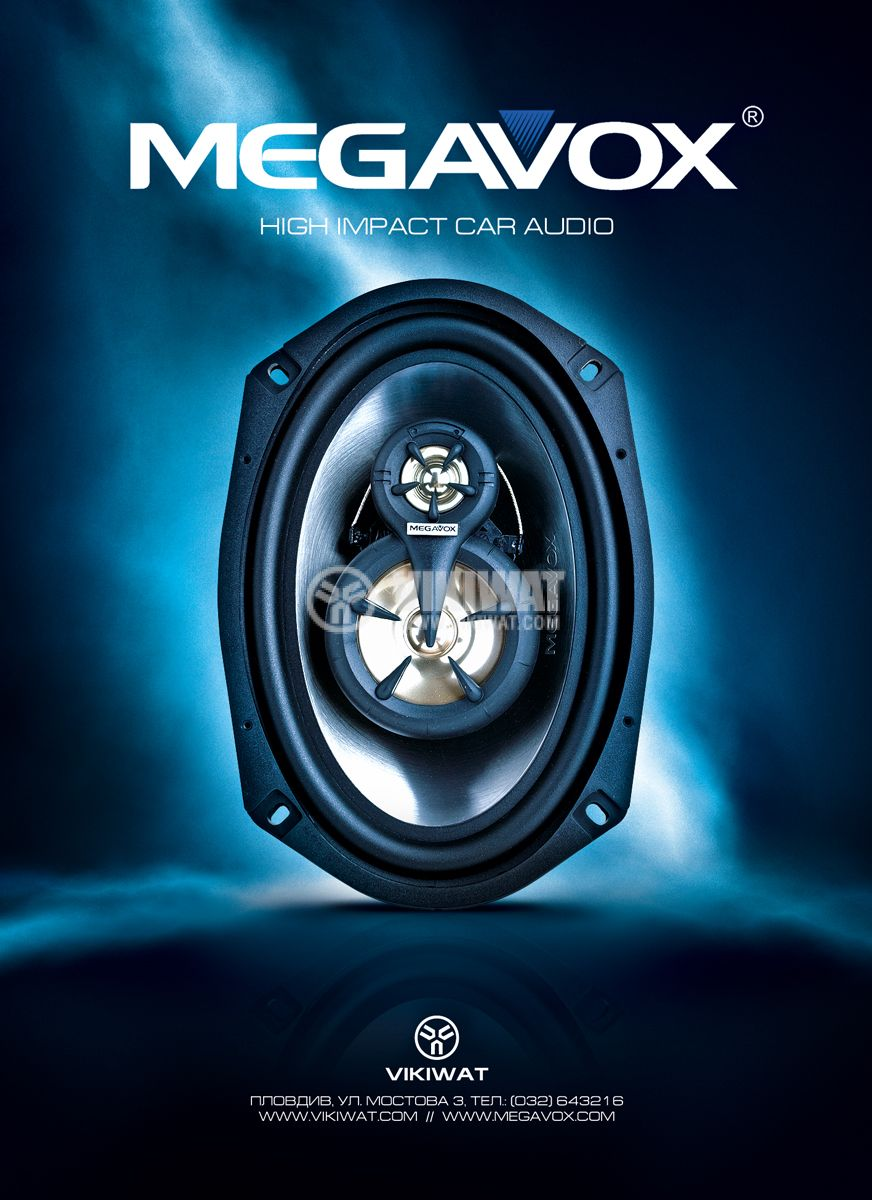 Car Speakers MEGAVOX GX9699-3, 300 W, 160x225 mm - 1
