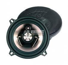 Car Speakers MEGAVOX GX5399-3, 150 W, 131 mm