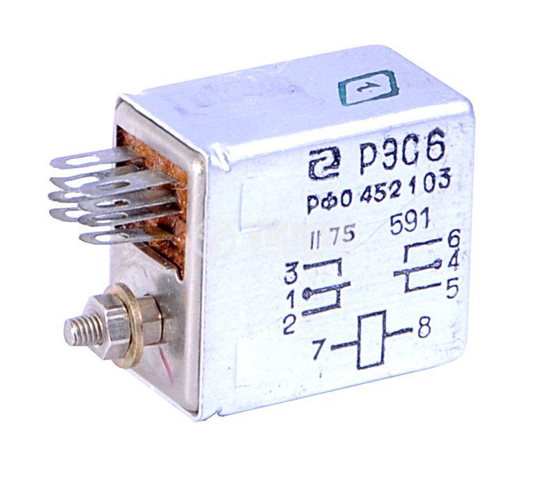 Електромагнитно реле, РЭС6, 27VDC 100VAC/1A DPDT 2NO+2NC