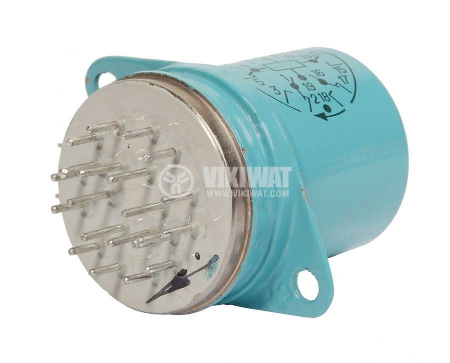 Реле електромагнитно РЭС8 - 1