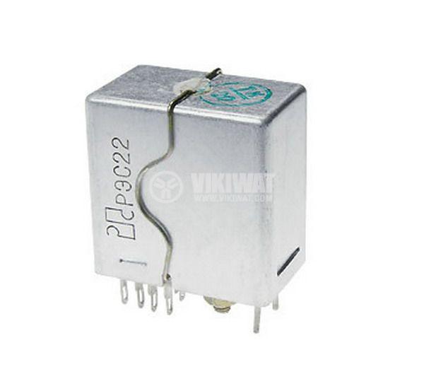 Реле електромагнитно РЭC22 - 1