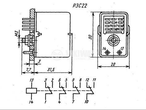 Реле РЭC22 с бобина 24V - 2