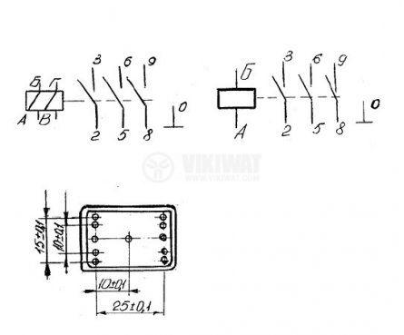 Електромагнитно рийд реле РЭС44 РС4.569.251 с 2 бобини 12V - 2