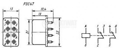 Електромагнитно реле, РЭС47, 24VDC 150VAC/0.3A DPDT 2NO+2NC - 2