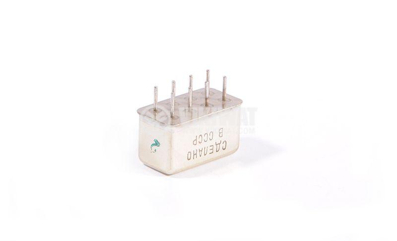 Електромагнитно реле, РЭС47, 24VDC 150VAC/0.3A DPDT 2NO+2NC - 3