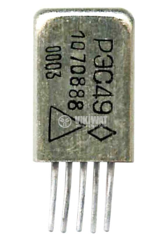 Електромагнитно универсално реле, РЭС49, 5VDC  150VAC/0.1A SPDT - NO+NC - 1