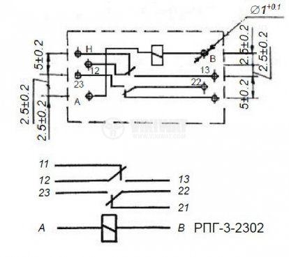 Реле електромагнитно, РПГ-3-2302УЗ, 24VDC 60VDC/1.0A DPDT-2NO+2NC - 2
