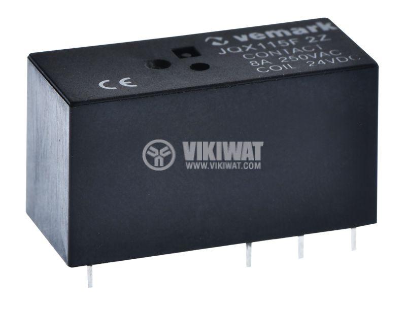 Реле електромагнитно JQX115F 2Z - 1