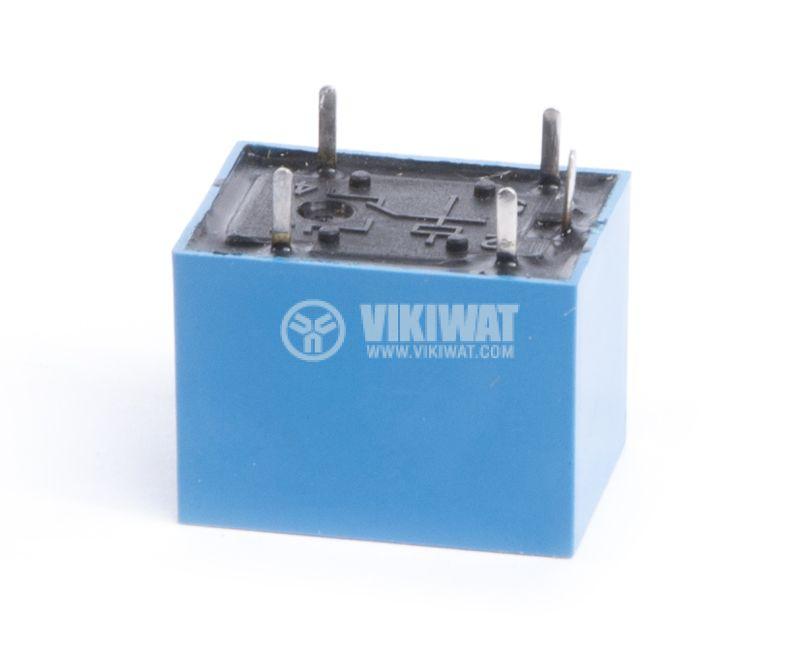 Реле електромагнитно, HIP 4123-T71, 24VDC 250VAC/10A NO+NC - 2