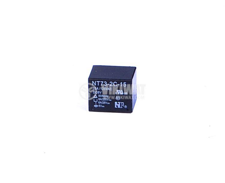 Реле електромагнитно, NT73-2C-15, 6VDC 125VAC/15A  SPDT-NO+NC - 1