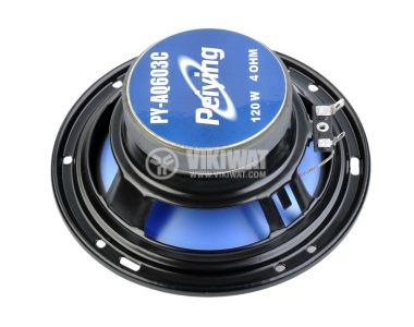 Car speakers 142 mm - 3