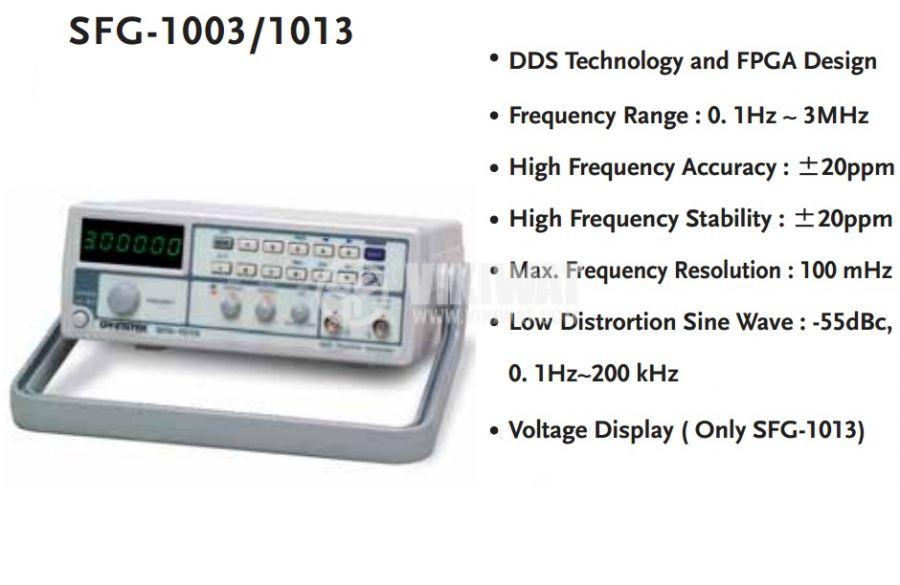 Функционален генератор SFG-1003, цифров, от 0.1 Hz до 3 MHz, индикатор напрежение - 2