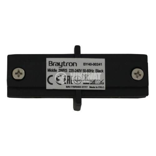 Connector for 2-wire LED Track Rai, Middle-2 WIRES, black, BY40-00241
