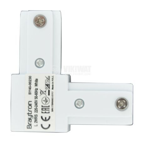 Connector for 2-wire LED Track Rai, L-2 WIRES, white, BY40-00230
