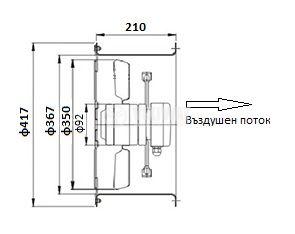 Axial Duct Fan, VL-2E-350, Ф350mm, 220VAC, 350W, 4750 m3/h - 3