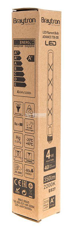 LED лампа FILAMENT Т30, 4W, E27, 220VAC, 350lm, 2200K, топло бяла, цилиндър, amber, BB62-00420 - 3