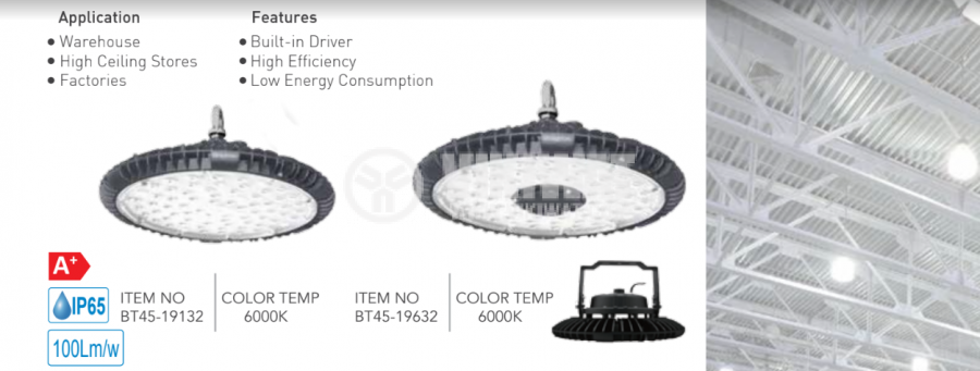 Industrial LED lamp HIBAY, 200W, 220VAC, 20000lm, 6000K, cool white, IP65, waterproof, BT45-19632 - 3