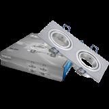 Арматура за вграждане, SPOTTI-S, за халогенни и LED луни, сребриста, GU5.3/GU10, двойна, BH03-00123, подвижна