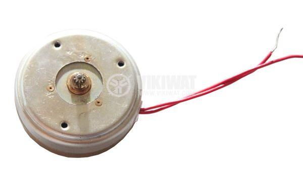 Електромотор 220VAC/50Hz, 1 W,  ф55x23mm, ос Ф1.6/6mm, със зъбно колело 10 зъба, демонтиран